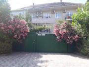 Гостевой дом «Глициния»