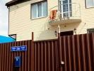 Гостевой дом «У Олега и Ирины»