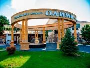 Курортный отель «Олимп»