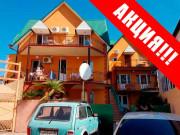 Частный гостевой дом «Дом с дельфинами»