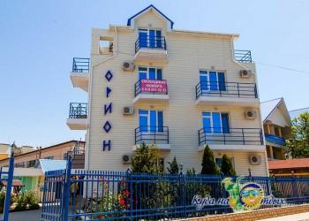 Гостиница «Орион»