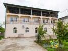 Гостевой дом «Эдем»