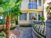Гостевой дом «Уютный дворик»