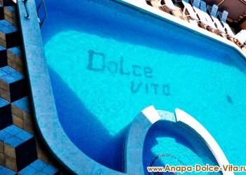 Гостевой дом «Dolce Vita» (Дольче Вита)