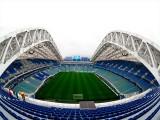 Стадион «Фишт
