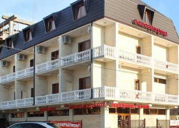 Отель «San-Siro»***