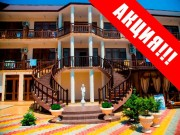 Гостевой дом «Бриз»
