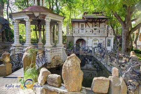 """""""Старый парк"""" Кабардинка"""