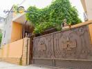Гостевой дом «Парус»