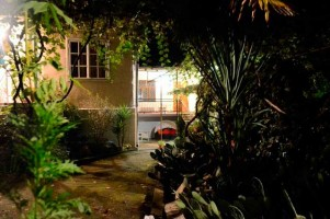 Гостевой дом «У Сусанны»