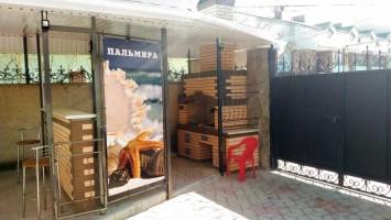 "Мини-гостиница ""Пальмира"""