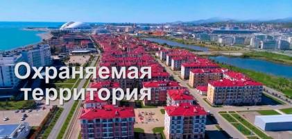Апартаментный комплекс Чистые пруды