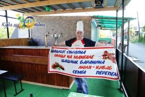 """Гостевой дом """"Милена"""" в Волконке"""