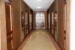 Гостевой дом «Лира»