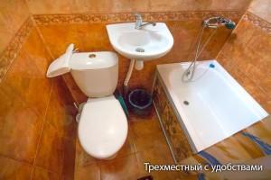 """Гостевой дом """"Волковых"""""""