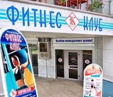 """Гостиничный комплекс """"Каравелла"""""""