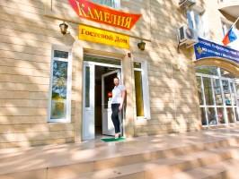 """Гостевой дом """"Камелия"""""""