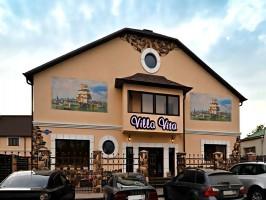 """Гостевой комплекс """"Villa Vita (Вилла Вита)"""""""